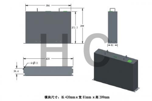 150V 5.8F 模组规格