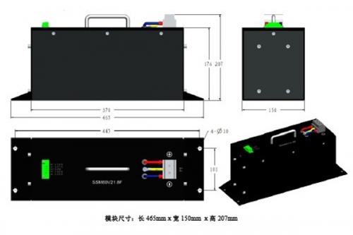 80V 21.8F 模组规格
